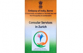 CONSULAR SERVICES IN ZURICH on January 5
