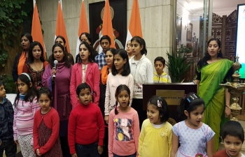 Singing National Anthem On Pravasi Bharatiya Divas