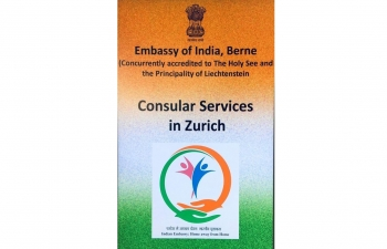 Consular services in Zurich on June 1st 2019