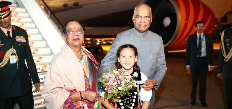 State Visit of Hon'ble President of India to Switzerland, September 11-15, 2019 : Arrival of the Hon'ble President in Switzerland at Zurich Airport on September 11, 2019