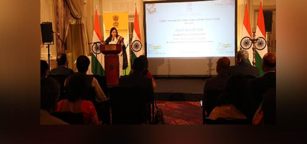 Minister of State for External Affairs and Culture Smt.Meenakashi Lekhi interacted with members of  Indian diaspora in Zurich
